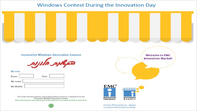 InnovationMarketContest